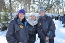 Областные соревнования по лыжам